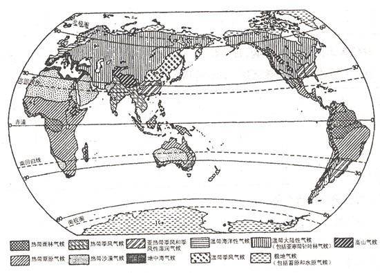 福州市八年级上学期期末质量检查 地理试卷 中图版图片